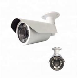 2MP IP cilindrinė kamera