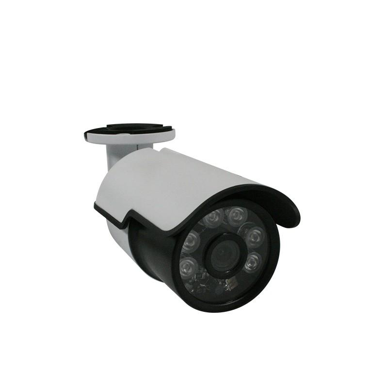 4MP IP cilindrinė kamera